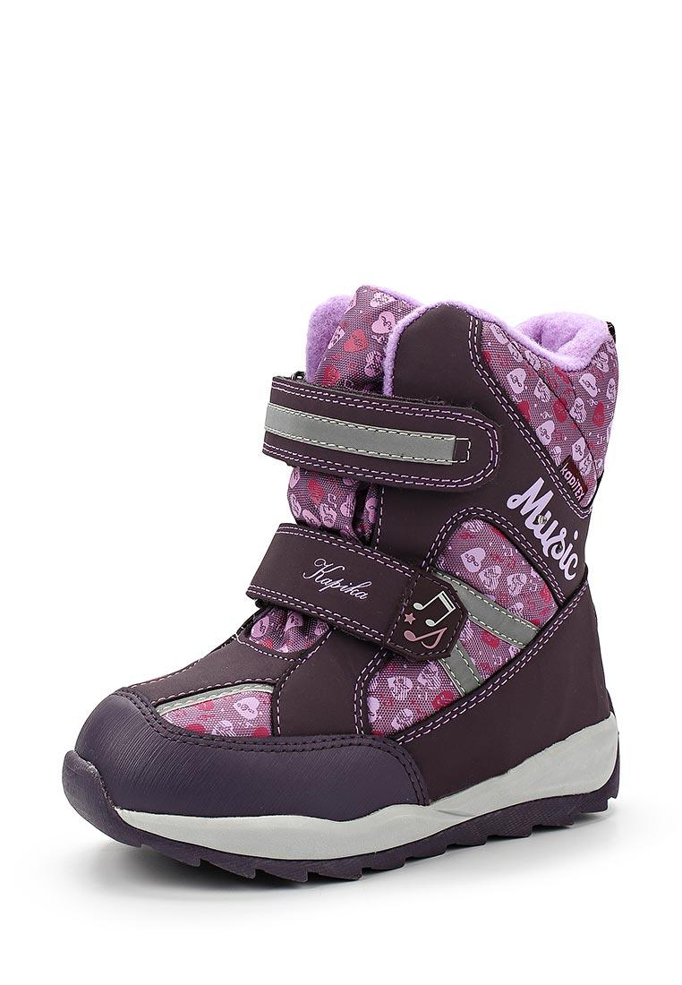 Ботинки для девочек Kapika 43215-2