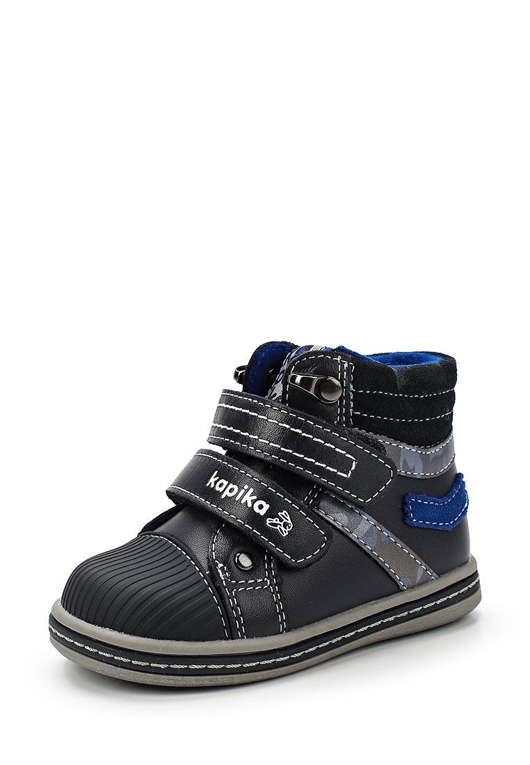 Ботинки для мальчиков Kapika 51237у-1