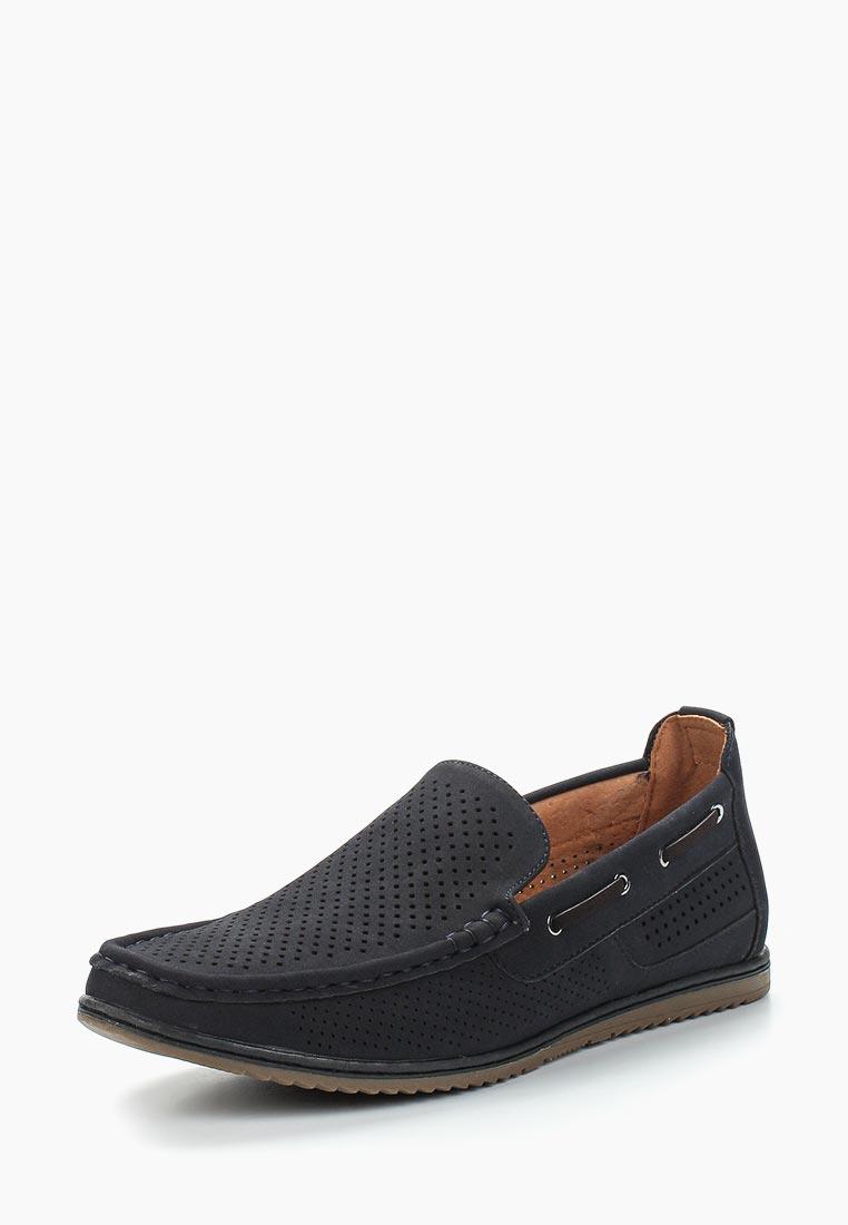 Туфли для мальчиков Keddo (Кеддо) 587317/01-05