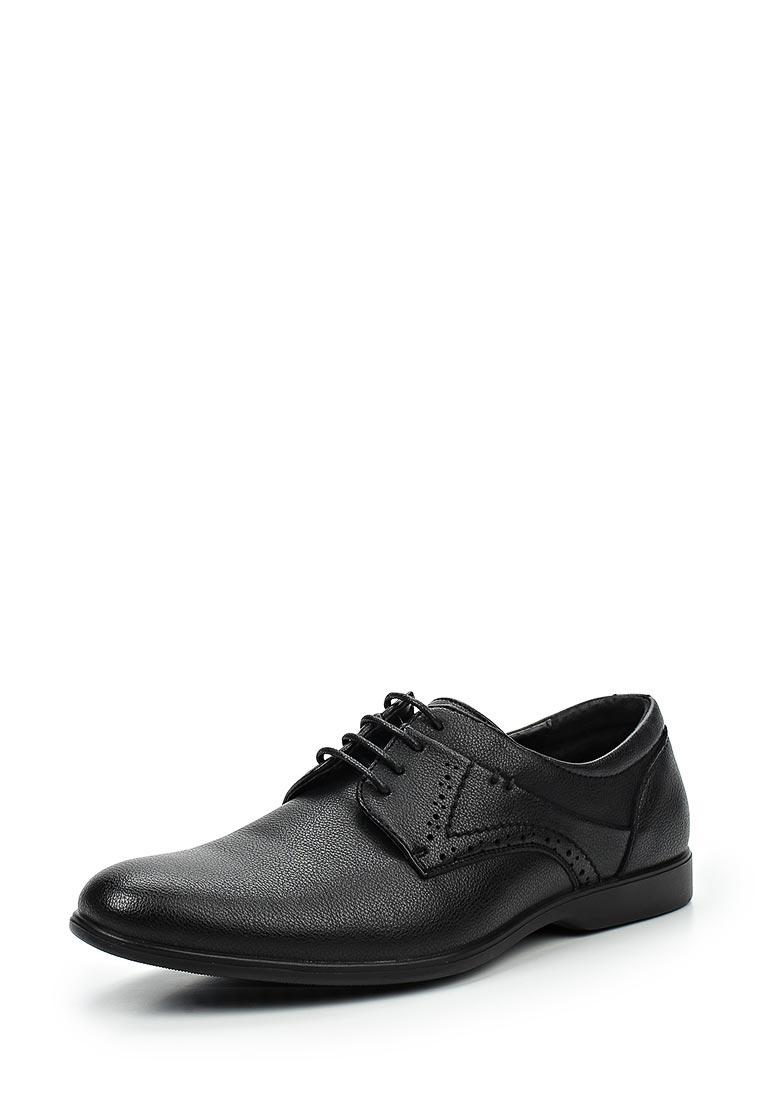 Туфли для мальчиков Keddo (Кеддо) 178663/01-11