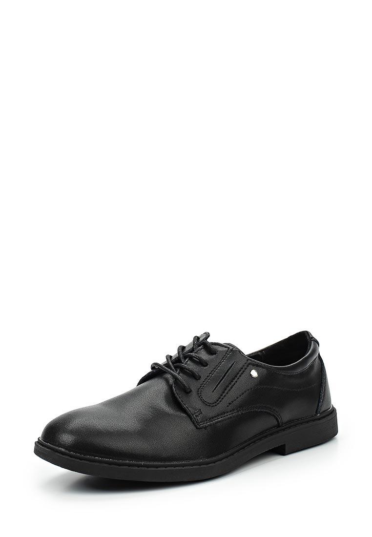 Туфли для мальчиков Keddo (Кеддо) 178694/01-01
