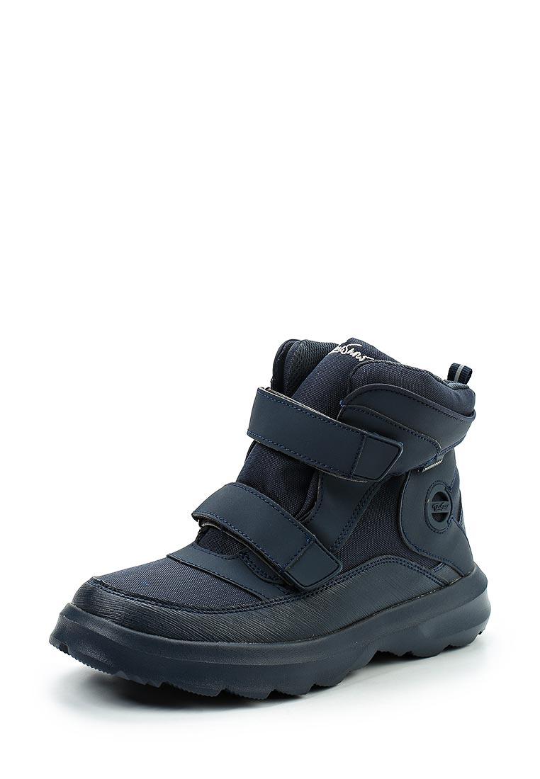Ботинки для мальчиков Keddo (Кеддо) 178633/04-02