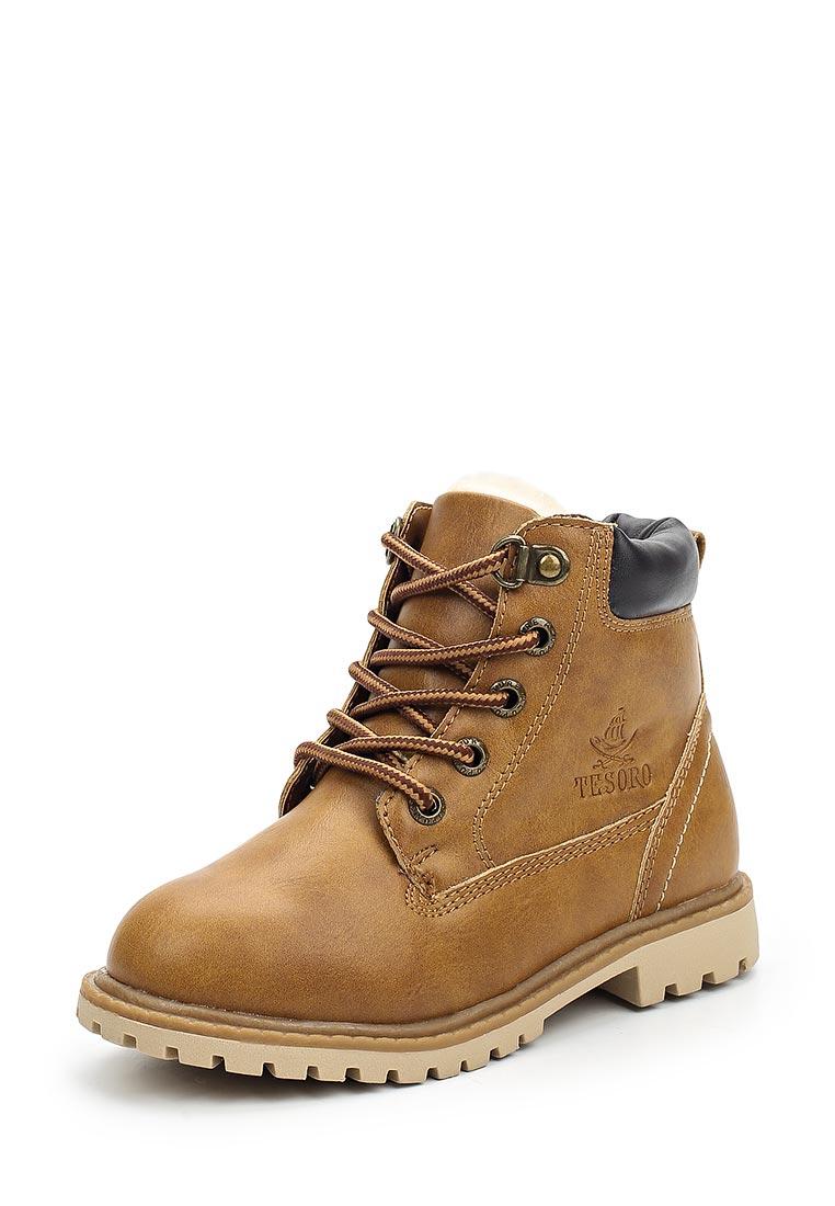 Ботинки для мальчиков Keddo (Кеддо) 978509/10-02