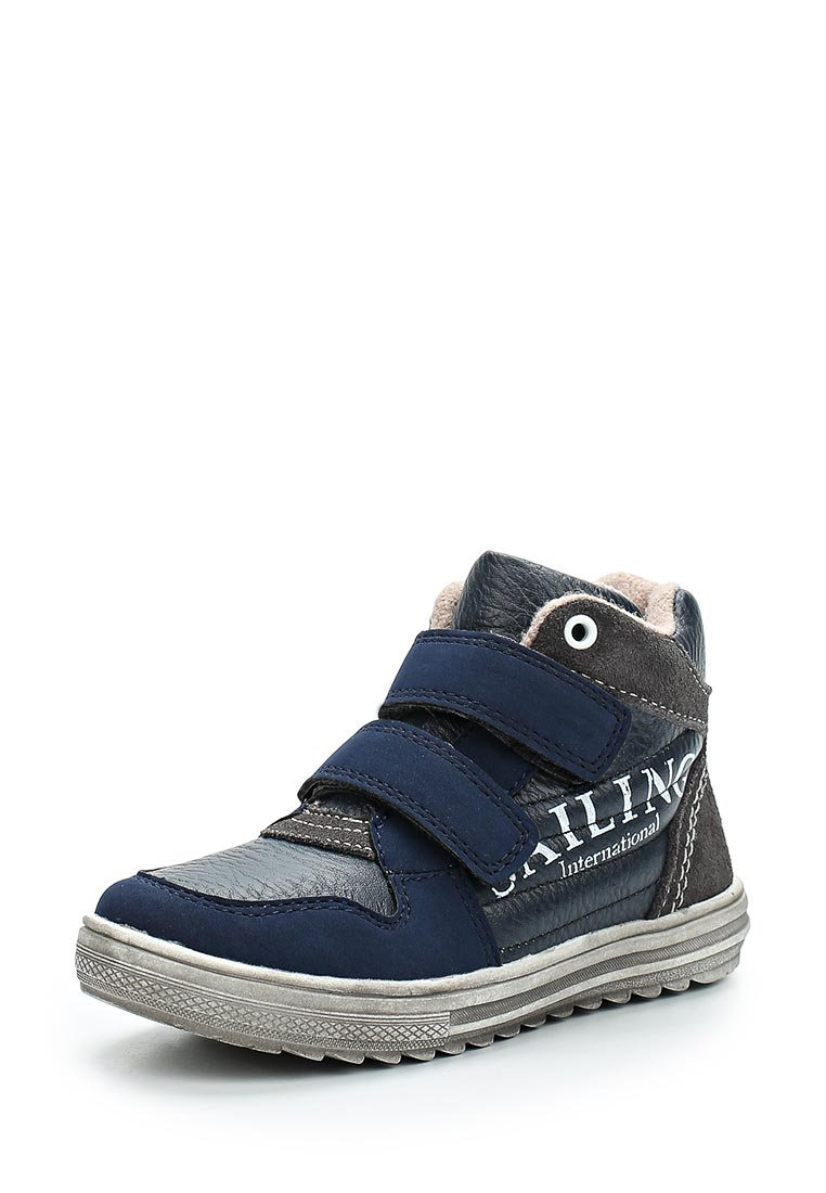Ботинки для мальчиков Keddo (Кеддо) 978625/01-02