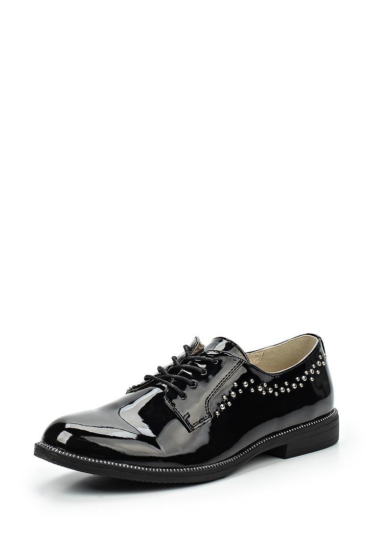 Ботинки для девочек Keddo (Кеддо) 578106/03-01