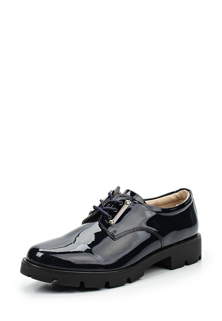 Ботинки для девочек Keddo (Кеддо) 578173/01-02