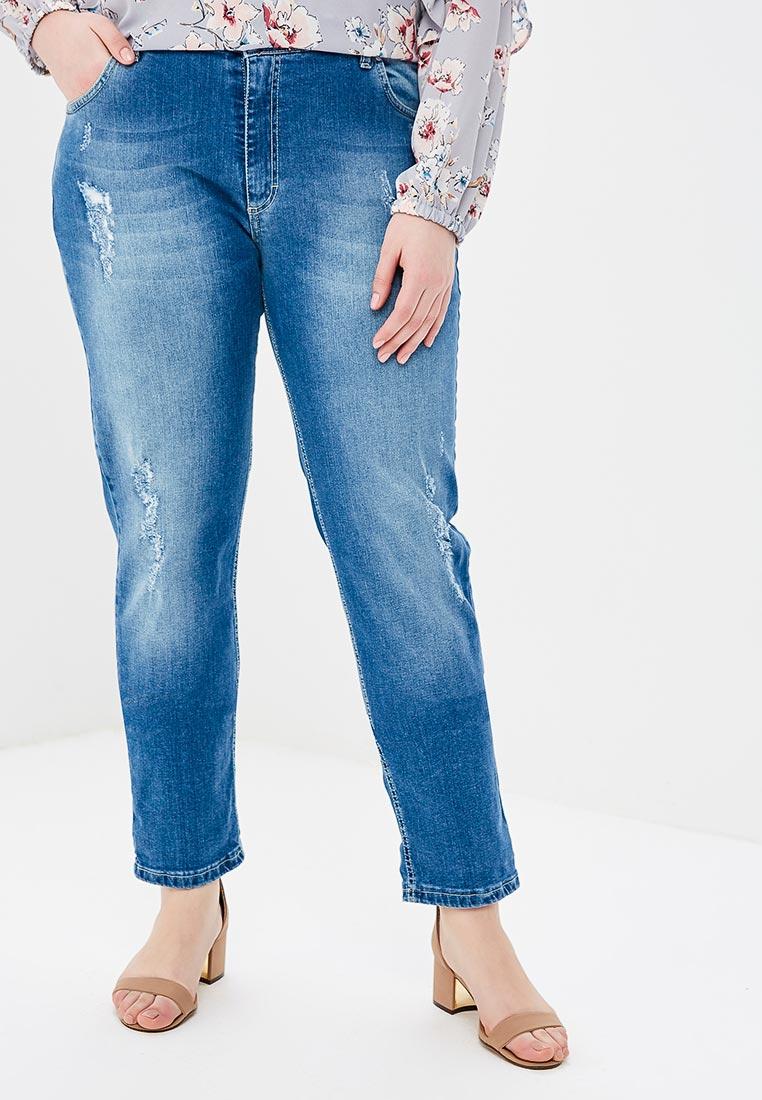Зауженные джинсы Kitana by Rinascimento CFC0084750003