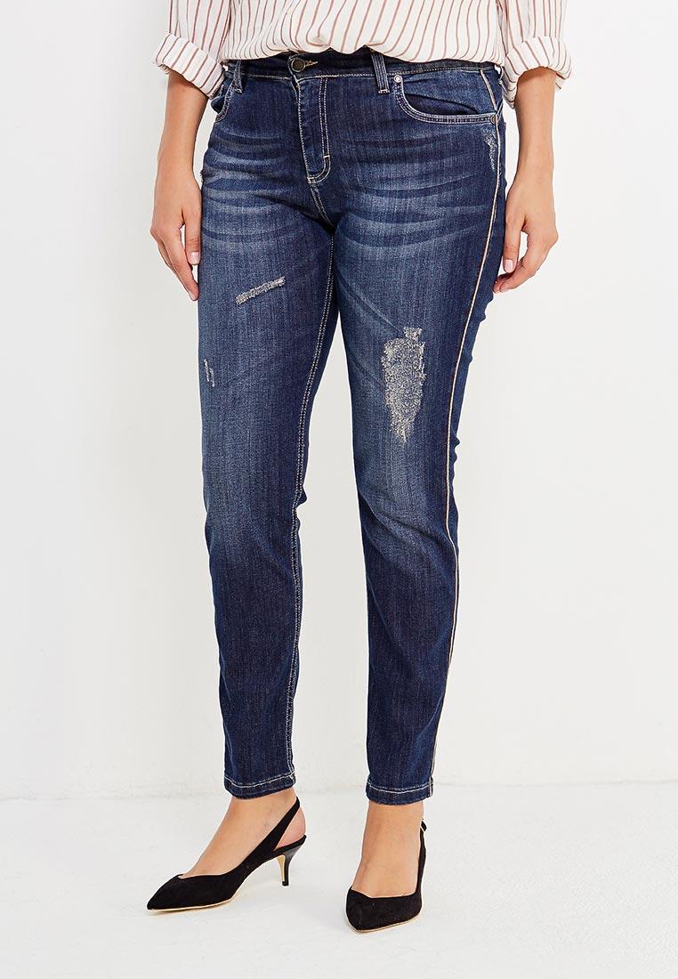 Зауженные джинсы Kitana by Rinascimento CFC0081848003