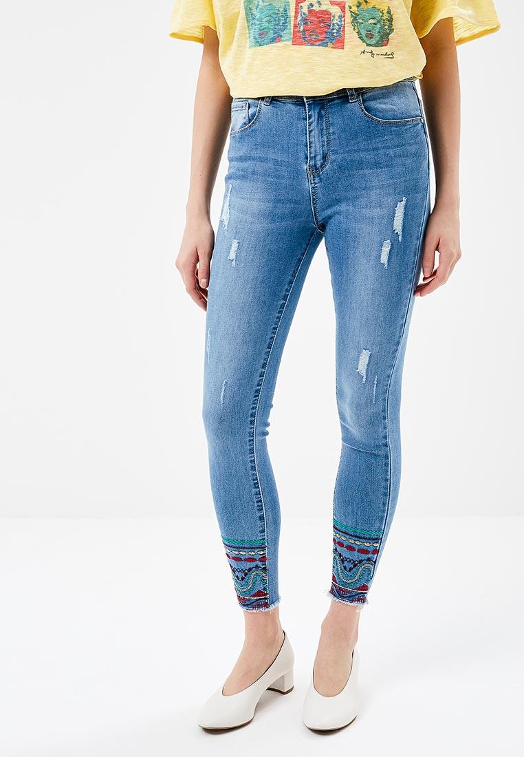 Зауженные джинсы Kiss Pink B002-LG175