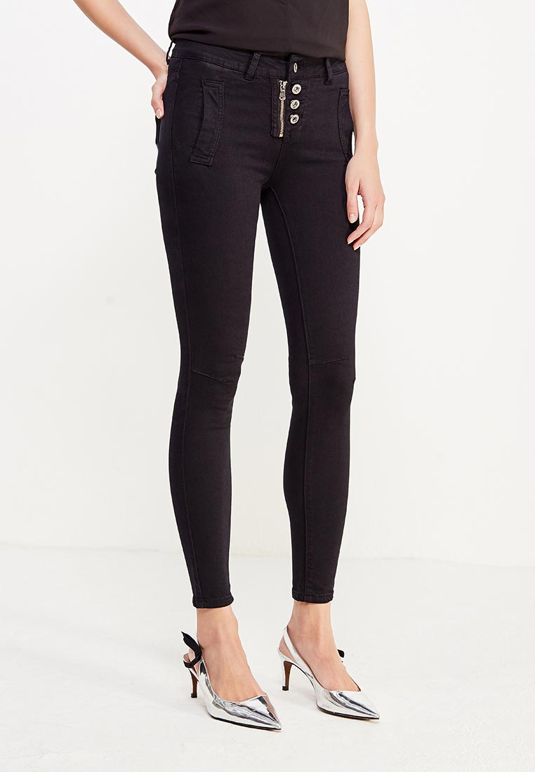 Женские зауженные брюки Kiss Pink B002-AF101