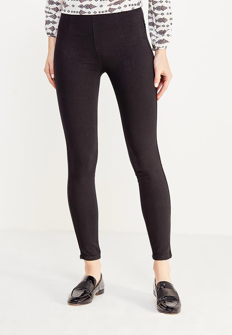 Женские зауженные брюки Kiss Pink B002-LG086