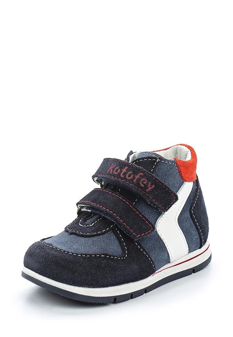Ботинки для мальчиков Котофей 152190-22