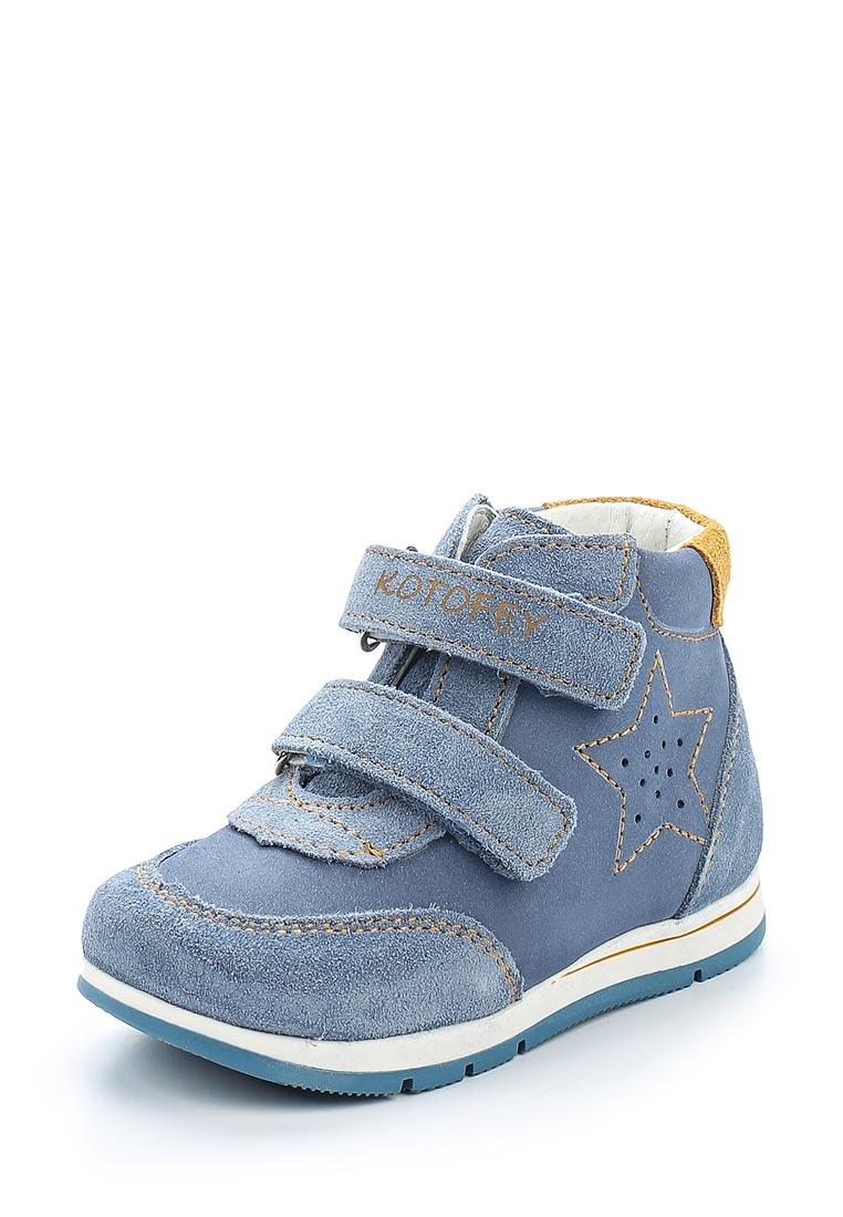 Ботинки для мальчиков Котофей 152191-21