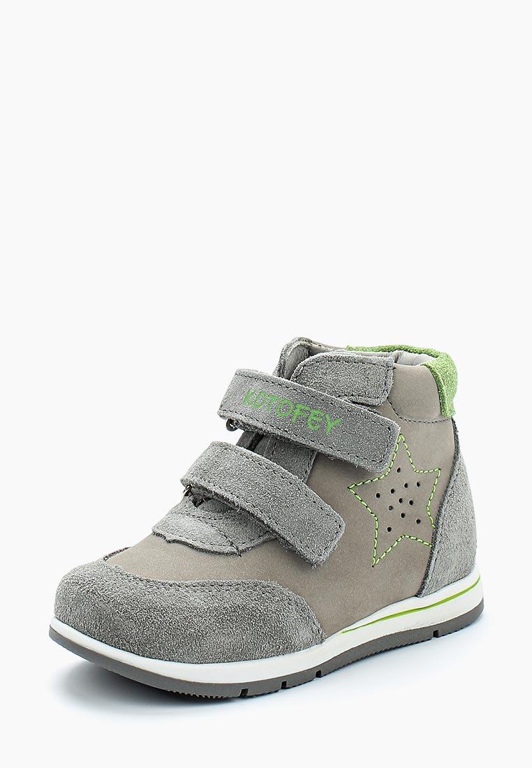 Ботинки для мальчиков Котофей 152191-22