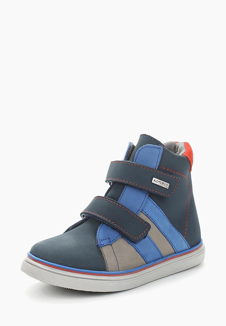 Ботинки для мальчиков Котофей 352144-33