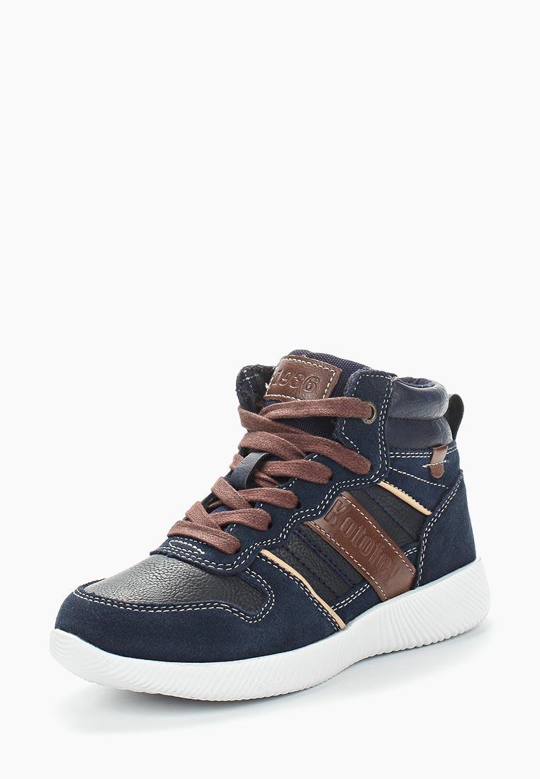 Ботинки для мальчиков Котофей 554033-32
