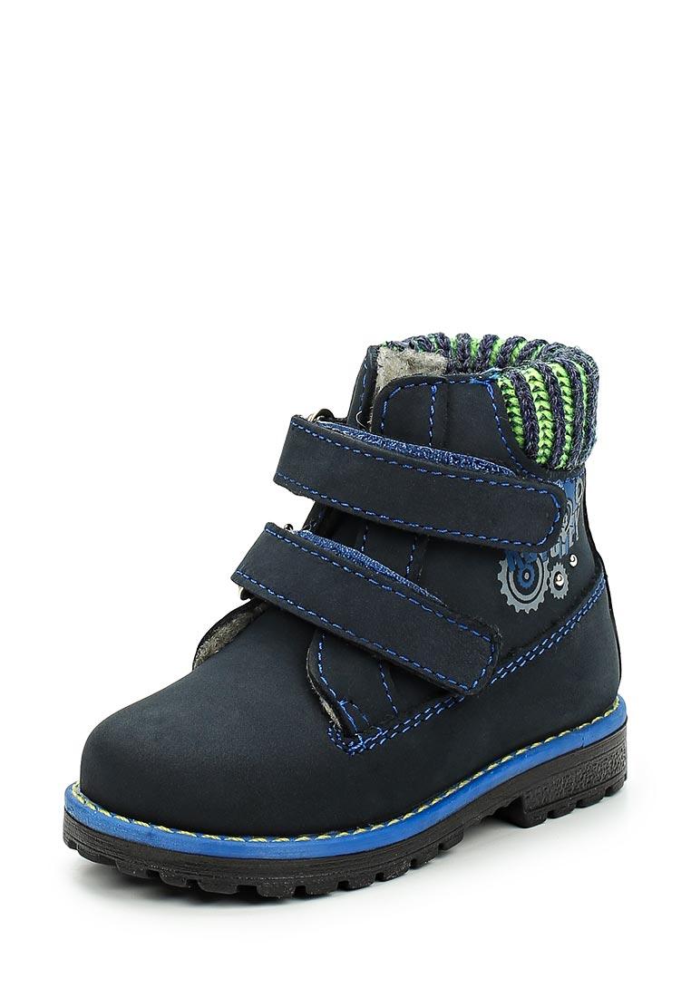 Ботинки для мальчиков Котофей 152144-31