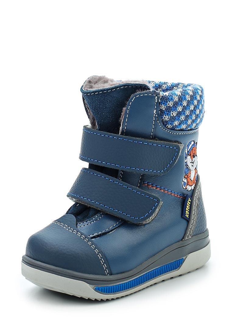 Ботинки для мальчиков Котофей 152187-51