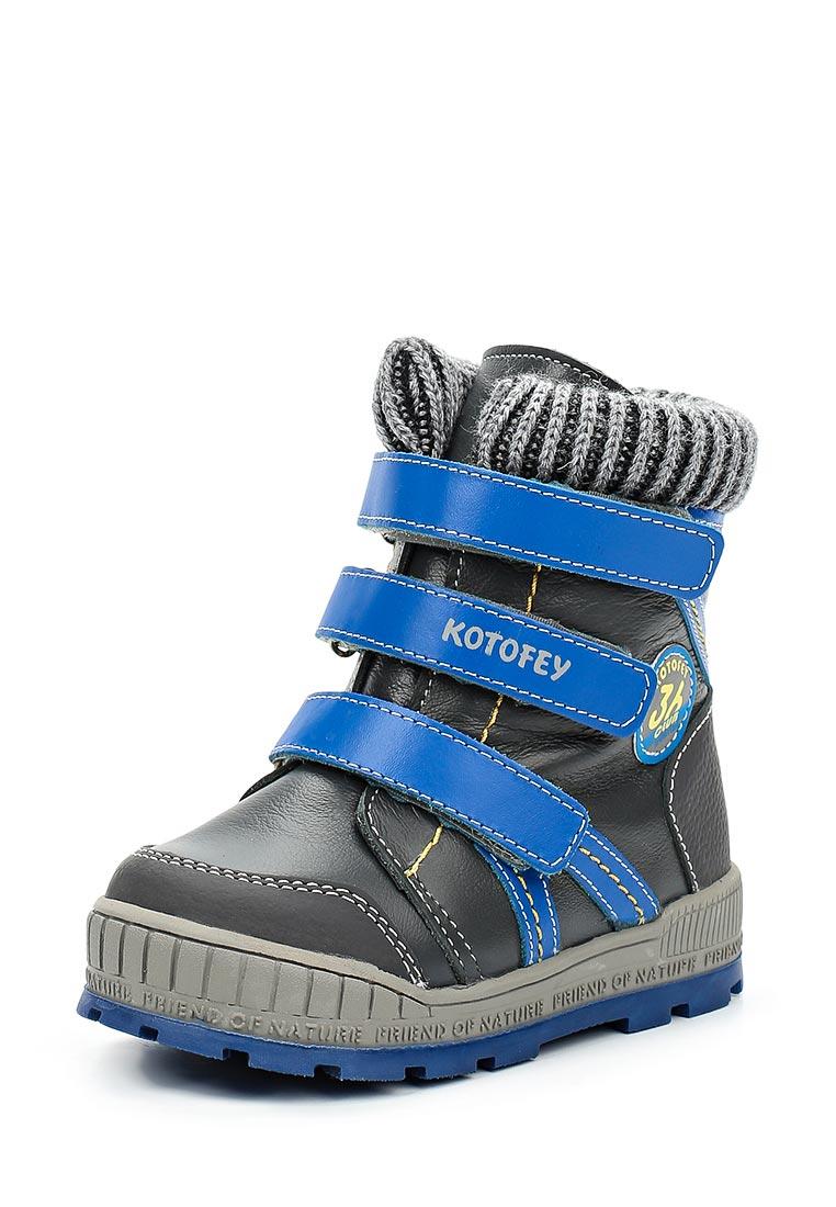 Ботинки для мальчиков Котофей 252097-43