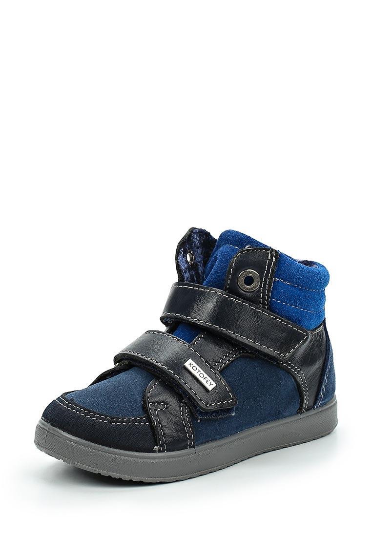 Ботинки для мальчиков Котофей 252117-32