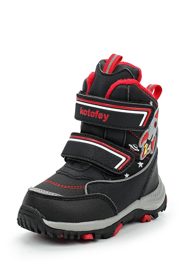 Ботинки для мальчиков Котофей 254943-41