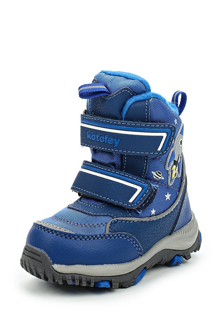 Ботинки для мальчиков Котофей 254943-42