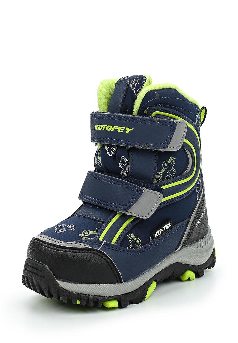 Ботинки для мальчиков Котофей 254944-42
