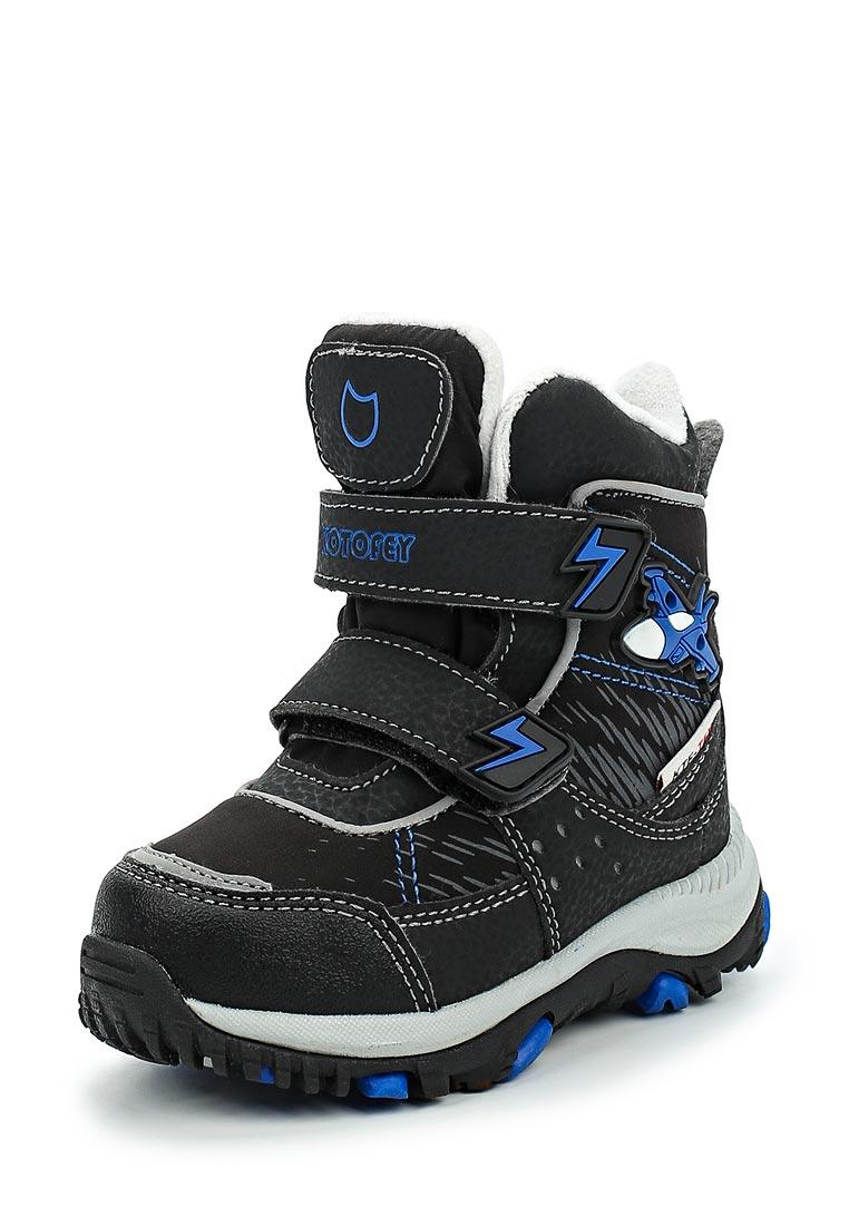 Ботинки для мальчиков Котофей 254950-41