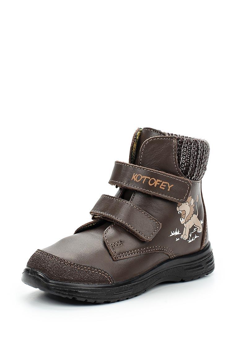 Ботинки для мальчиков Котофей 352154-32