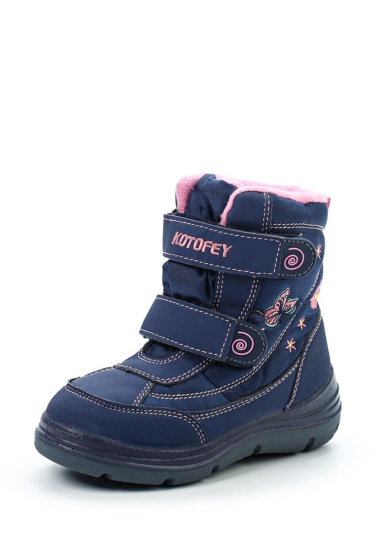 Ботинки для мальчиков Котофей 454955-41