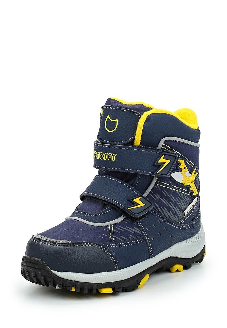 Ботинки для мальчиков Котофей 454977-42