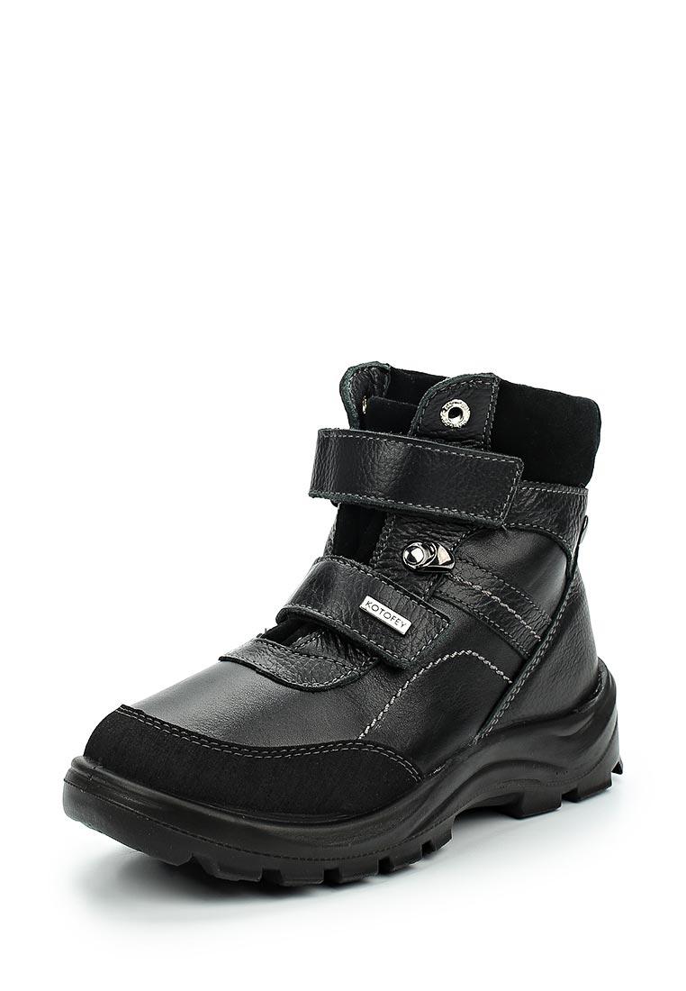 Ботинки для мальчиков Котофей 552065-41