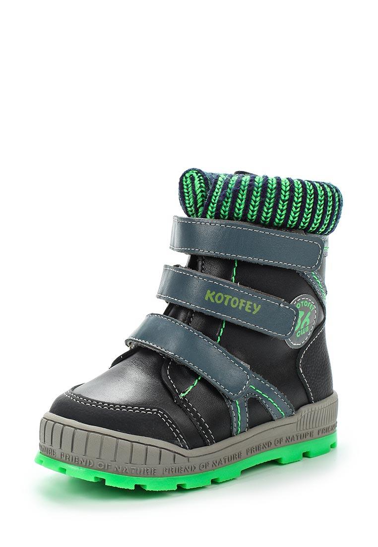 Ботинки для мальчиков Котофей 252097-44