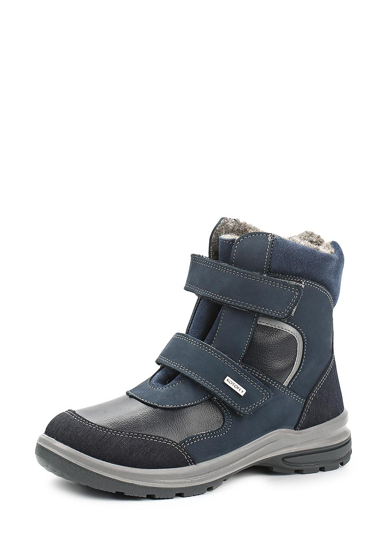 Ботинки для мальчиков Котофей 752102-41