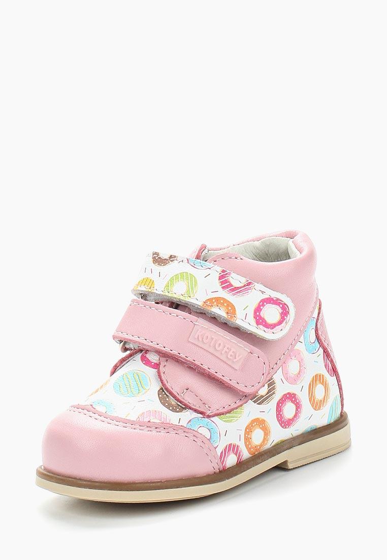 Ботинки для девочек Котофей 052130-22