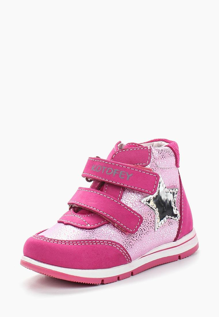 Ботинки для девочек Котофей 152189-21