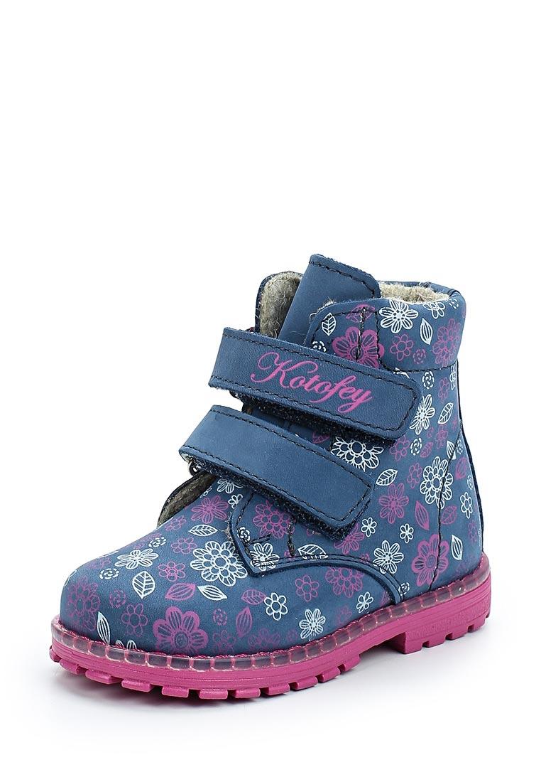 Ботинки для девочек Котофей 152202-31