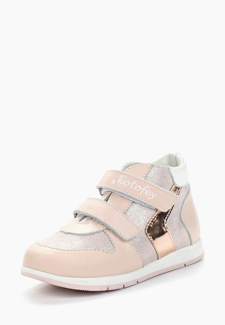 Ботинки для девочек Котофей 352165-24