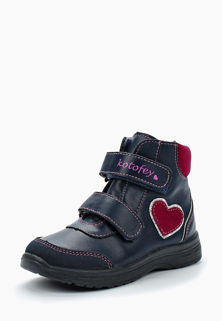 Ботинки для девочек Котофей 352176-31