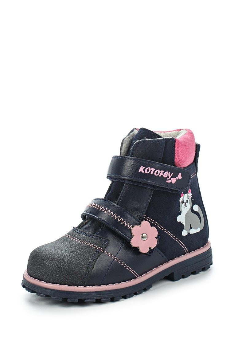 Ботинки для девочек Котофей 152171-33