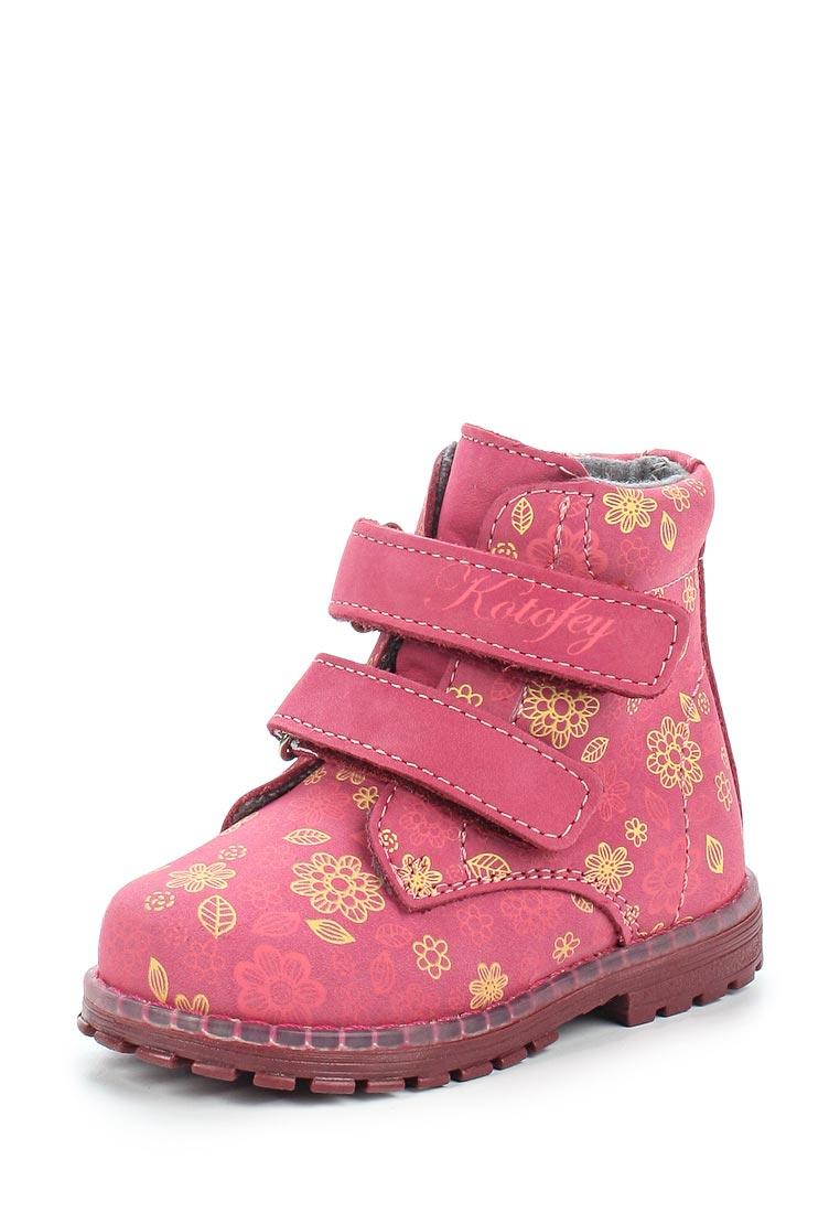 Ботинки для девочек Котофей 152202-32