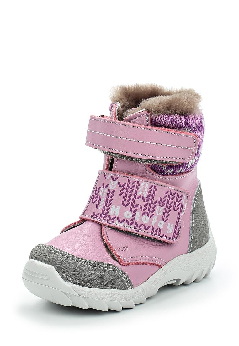 Ботинки для девочек Котофей 152156-51