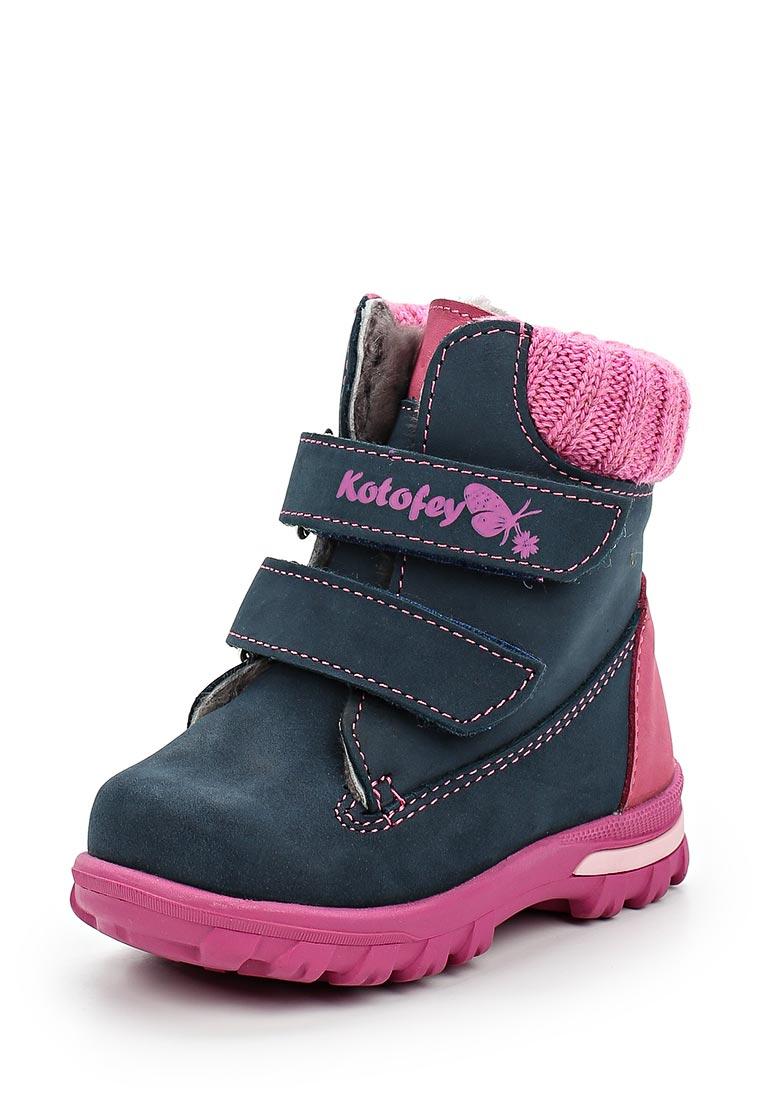 Ботинки для девочек Котофей 152185-53