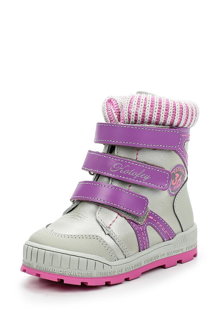 Ботинки для девочек Котофей 252097-45