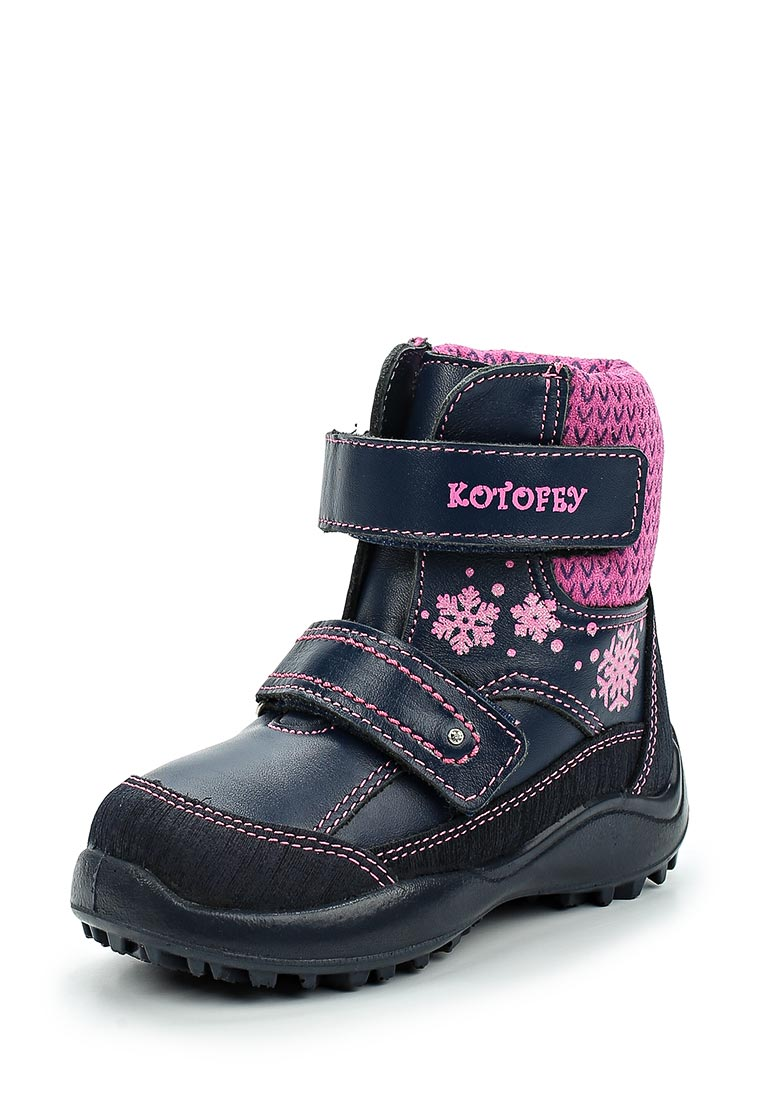 Ботинки для девочек Котофей 252113-53