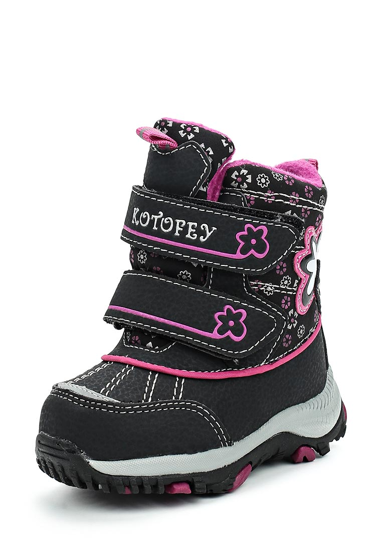 Ботинки для девочек Котофей 254934-42
