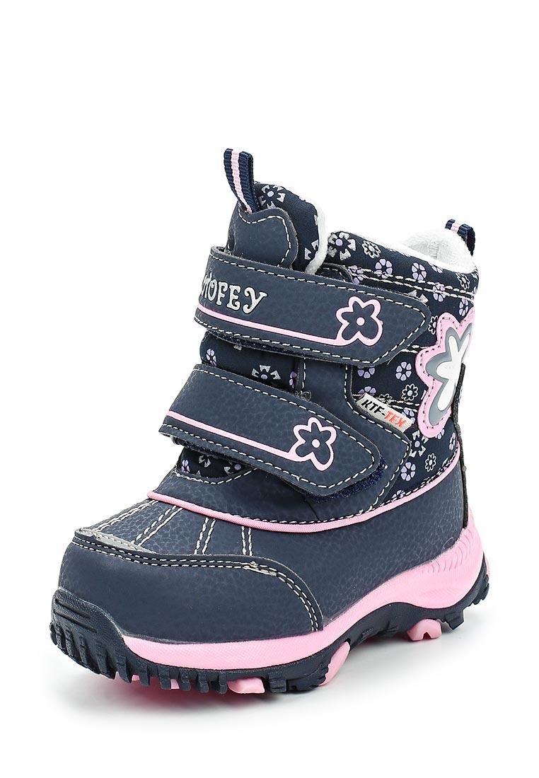 Ботинки для девочек Котофей 254934-44