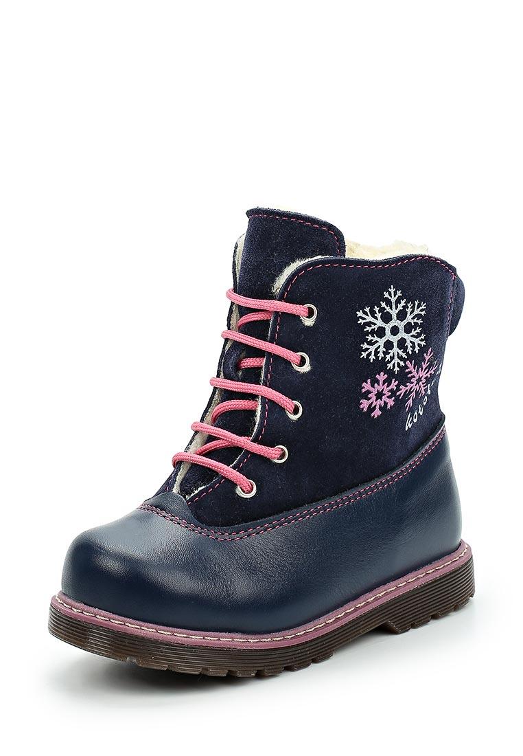 Ботинки для девочек Котофей 352160-41