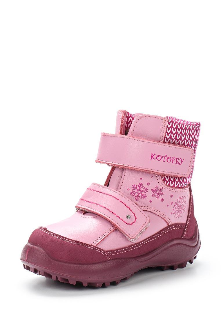 Ботинки для девочек Котофей 452089-51