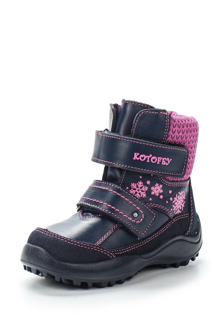 Ботинки для девочек Котофей 452089-53